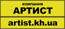 http://artist.kh.ua