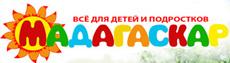 www.madagascar.in.ua